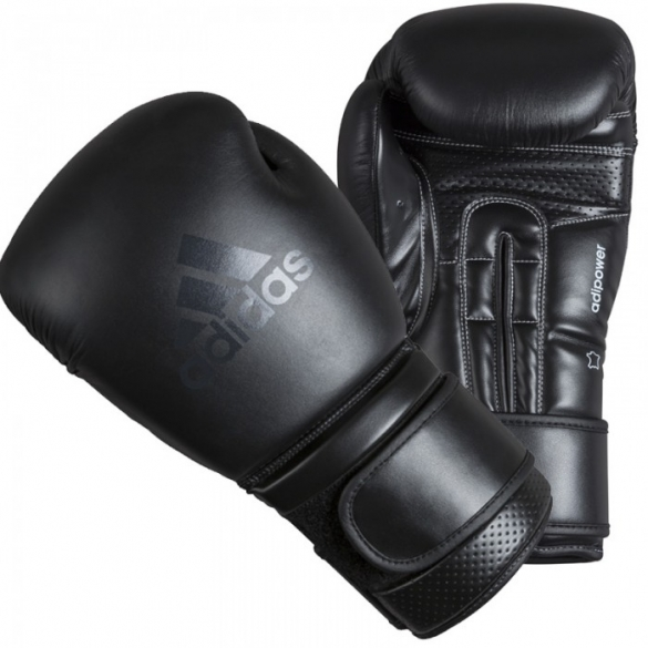 e9d2ca4ffa5 Adidas Super Pro Training bokshandschoenen kopen? Bestel bij ...